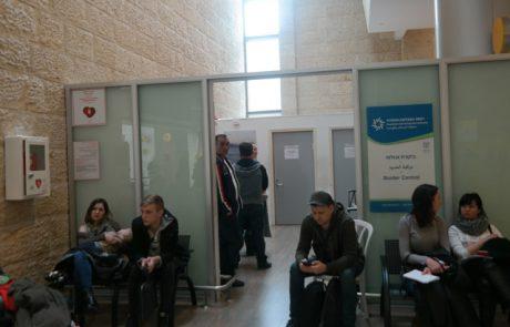 кому нужна виза в израиль